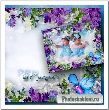 Рамка детская для фотошоп - Яркие краски неба