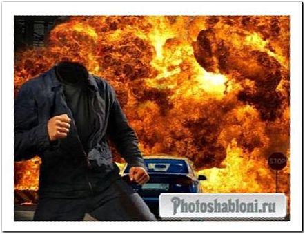 Шаблон для фото - Устроил взрыв