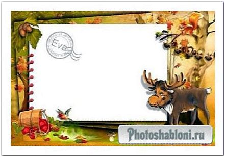 Детская рамка для фотографий - Лесная добрая сказка