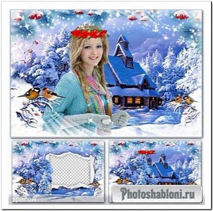 Зимняя рамка для фото - Снежные сугробы