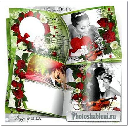 Свадебный набор, фотокнига, календарь на 2013 год и обложки на диск - История одной любви