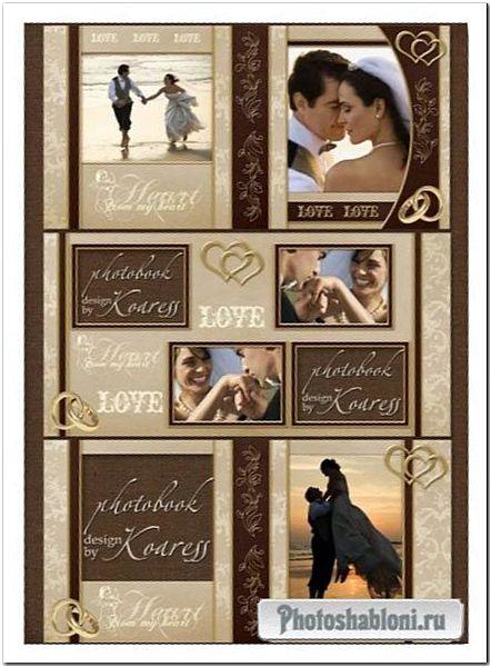 Свадебная винтажная фотокнига с золотым декором в бежевых и коричневых тонах для фотошопа - Любовь, Любовь, Любовь