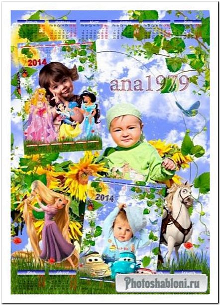 Календарь для фотошопа на 2014 год - Принцессы и Тачки