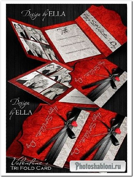 Винтажная романтическая фотокнига в классическом стиле и поздравительная карточка с Днем Св. Валентина