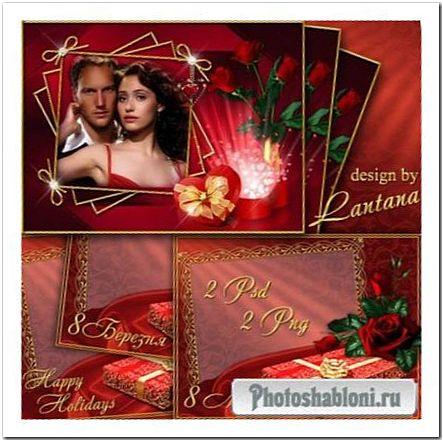 Поздравительные рамки на красном фоне к Женскому дню