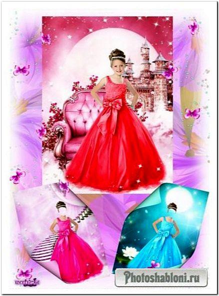 Детские шаблоны для фотошопа - Маленькие леди в бальных платьях