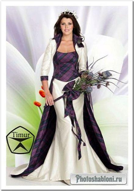 Женский шаблон для фотомонтажа - Девушка в нарядном платье, диадеме и с букетом цветов