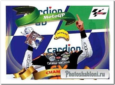 Шаблон для Photoshop - Чемпион