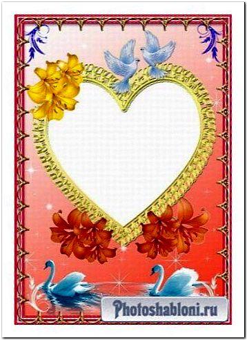 Рамка для фото - золотое сердце к 14 февраля и 8 марта