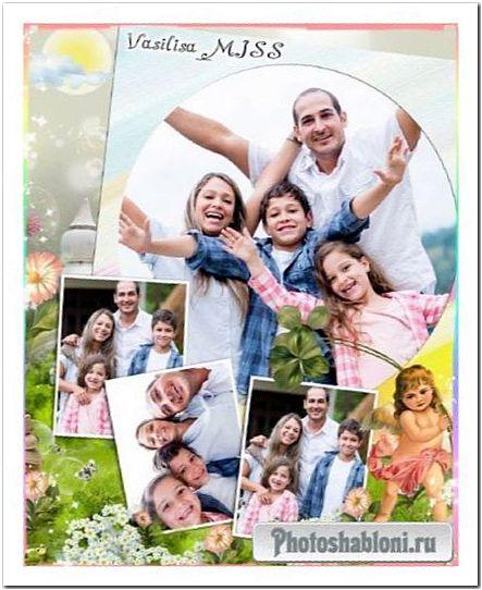 Семейная фоторамка - Прогулка с ангелом