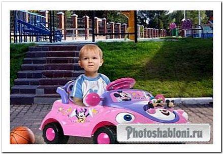 Детский шаблон для фотошопа - Водитель