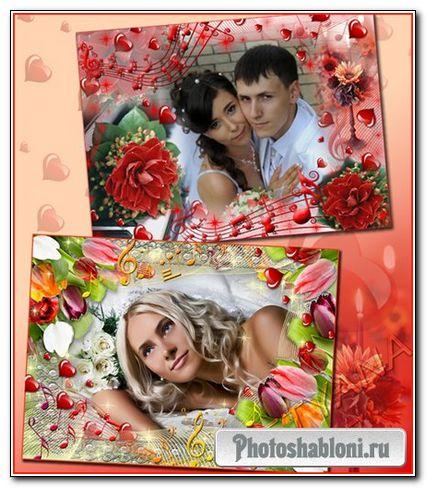 Гламурные рамочки для фото - Музыка цветов