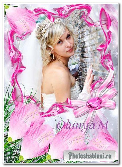 Рамочка для фото - Гламурная с розовыми цветами