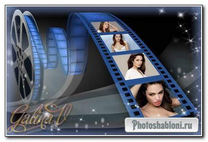 Гламурная рамка для фото - Киноплёнка (4)