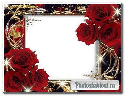 Рамочка для фото -Изысканность