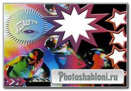 Рамка для фотошоп - В стиле диско2