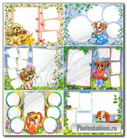 Детские рамки-коллажи для photoshop - Забавные щенки / Frames-collages for photoshop - Funny puppies