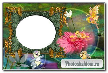 Рамка для фото Весёлая