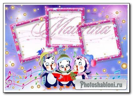 Детские зимние рамки для photoshop - Пингвины / Children's winter frame for photoshop - Penguins