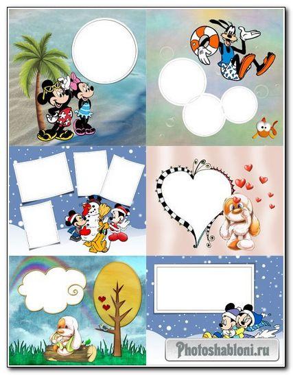 Скачать Красивые детские фоторамки для фотошопа бесплатно: http://photoshabloni.ru/index.php/page/krasivye-detskie-fotoramki