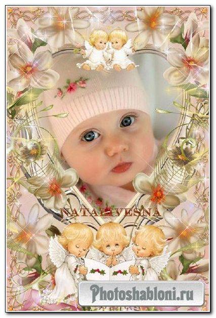 Рамка детская для Photoshop – Маленький ангелочек
