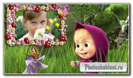 """Набор детских рамок для фотографий """"Маша имедведь"""""""