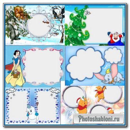 Детские рамочки - Мое детство 7