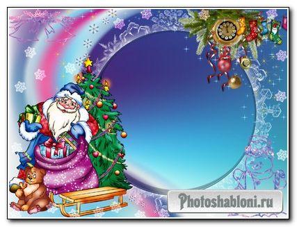 Новогодняя рамочка для фото -Дед мороз и подарки
