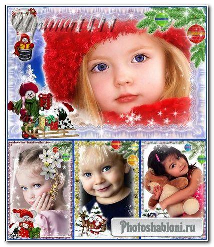 Детские зимние новогодние рамки для Photoshop