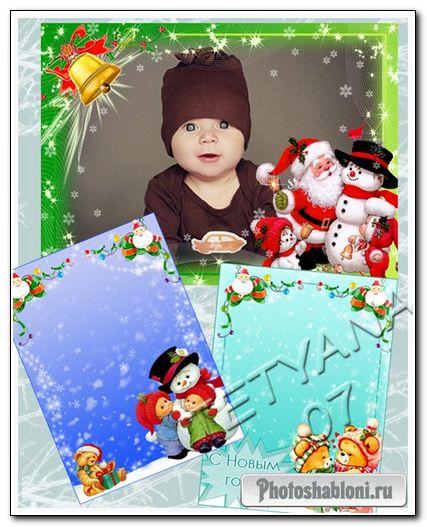 Детские рамочки для фотошоп,3часть