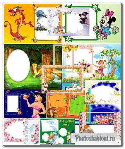 Рамки для фотошоп детские - Волшебные друзья