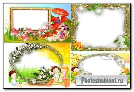 Рамки для фотошоп - Наши малыши