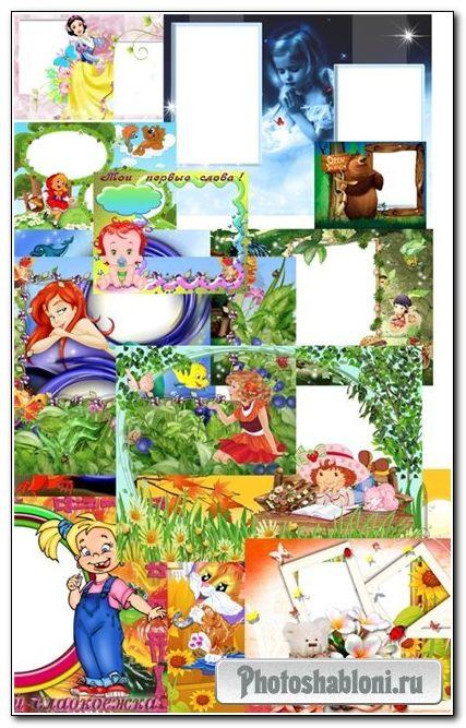 Рамки для фотошоп детские - Веселые мультяшки