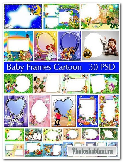 Baby Frames Cartoon