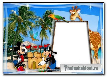 Photo Frame for children - Guffi