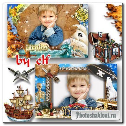 Детские рамочки для фото - Пират