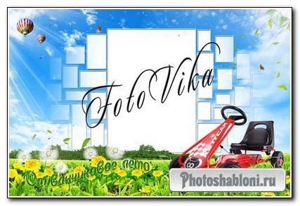 Детская фоторамка - Одуванчиковое лето