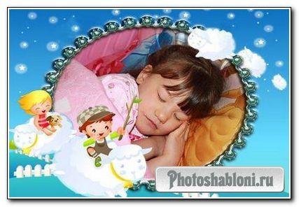 Рамки для Фотошопа - Сладкий сон