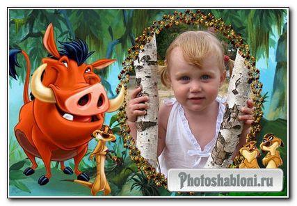 Скачать Рамку для фотошопа - Тимон и Пумба