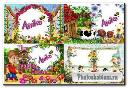 Рамочки для фотошоп на тему каникулы