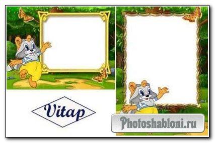 Рамка для фотошопа – Крошка Енот