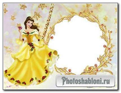 Рамка для фото - Красавица