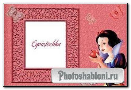 Рамка для фото «Белоснежка с яблоком»