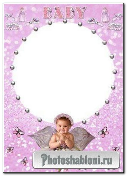 Детская рамка для фотошопа - BABY