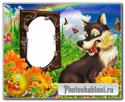 Рамка для PhotoShop «Колобок и волк»