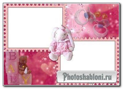 """Детская рамка для фотошопа """"Малышка"""""""