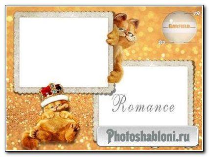 Детская рамка для фотошопа - Гарфилд