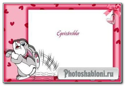 Рамка для фото «Симпатичная зайка»