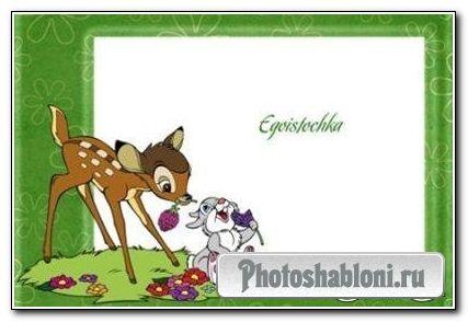 Рамка для фото «Маленький Бемби»