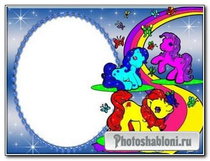 Рамочка для фотошопа - Пони